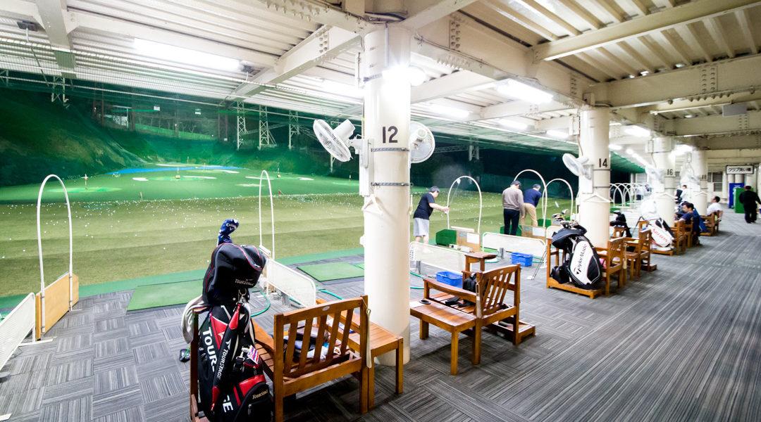 ニューツルミゴルフ練習場